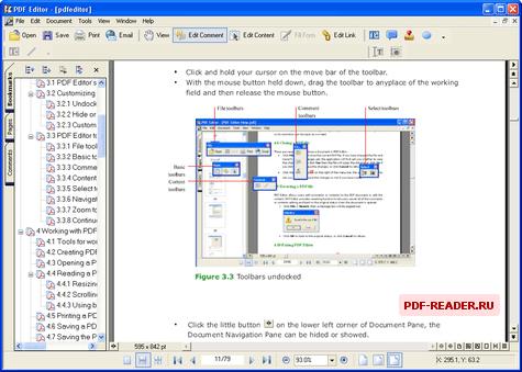 Программу pdf editor